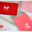 BankBook Ribbon กระเป๋าเก็บสมุดบัญชี thumbnail 8