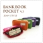 Bank Book Pocket v.3 thumbnail 1