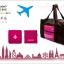 Happy Flight Folding Bag 32L thumbnail 16