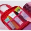 Organize Cosmetic Bag thumbnail 5