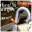 Magic Umbrella Hanger ที่แขวนร่ม thumbnail 9