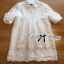 Lady Ribbon Insert Lace Pleated Embroidered Shirt Dress thumbnail 8