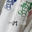 Lady Ribbon Mickey Mouse Embroidered Basic White Shirt Dress thumbnail 6