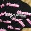 Barbie Girl Sweater Dress เดรสสเวตเตอร์ทอลายสไตล์ Moschino thumbnail 10