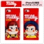 Case iPhone 4/4s Peko Milky thumbnail 15