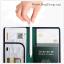 Classy Plain No Skimming Passport thumbnail 9
