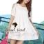 Seoul Secret Diamond Ivory Dress thumbnail 1
