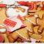 Cookies Memo thumbnail 6
