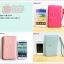 AMI MULTI POUCH กระเป๋าสตางค์ใส่มือถือรุ่นใหญ่ for Galaxy Note2 thumbnail 13