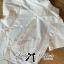 Lady Ribbon Embroidered Laser-Cut Shirt-Sleeved Shirt thumbnail 7