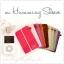 m. Humming Sleeve thumbnail 1