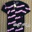 Barbie Girl Sweater Dress เดรสสเวตเตอร์ทอลายสไตล์ Moschino thumbnail 11