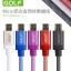 สายชาร์จหุ้มตาข่ายอย่างดี Micro USB สำหรับมือถือสมาร์ทโฟนทั่วไป ยี่ห้อ GOLF thumbnail 1
