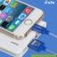 สายชาร์จหุ้มตาข่ายอย่างดี Lightning สำหรับ iphone 6, ipad mini 3, ipad air ยี่ห้อ GOLF thumbnail 7