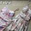 Lady Mermaid Dress ชุดกระโปรงหน้าสั้น หลังยาวทรงหางปลา thumbnail 12