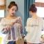 Lady Ribbon เสื้อปักครอสติสเกาหลี สม็อคคอเสื้อ ผูกโบว์ thumbnail 6
