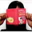 Pony Brown Card Pocket thumbnail 6