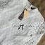 Lady Ribbon Set ชุดเซ็ทเสื้อผ้าลูกไม้สีขาวและกระโปรงสีแดงเบอร์กันดี thumbnail 10