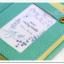 Merci Folding Wallet thumbnail 9