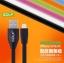 สายชาร์จแบน Lightning สำหรับ iphone 6, ipad mini 2, ipad air ยี่ห้อ GOLF thumbnail 2