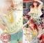 Lady Ribbon Bohemian pastel blouse เสื้อปักดอกไม้ สีพาสเทล thumbnail 4
