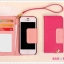 IPhone5 Diary Case thumbnail 3
