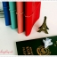 Triangle Humming Passport Case thumbnail 2