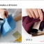 Underwear Pouch Ver.2 กระเป๋าใส่ชุดชั้นพกพา thumbnail 8