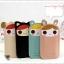 ซองหนังใส่ IPhone สีพาสเทล thumbnail 13