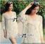 Lady Ribbon Sexy Nude Flower Crochet Mini Dress thumbnail 2