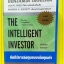 หนังสือมือสอง The Intelligent Investor คัมภีร์การลงทุนแบบเน้นคุณค่า thumbnail 1