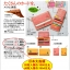 Miyo Card Organizer กระเป๋าเก็บบัตร ใส่ได้ 40 ใบ thumbnail 9