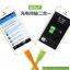 สายชาร์จแบน Lightning สำหรับ iphone 6, ipad mini 2, ipad air ยี่ห้อ GOLF thumbnail 7