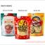 Cookies Memo thumbnail 20