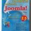 หนังสือมือสอง สภาพดีมาก เว็บไซท์สวยแบบมืออาชีพด้วย Joomla thumbnail 1