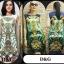 Vintage Dress เดรสแขนกุด พิมพ์ลายวินเทจสไตล์ไฮแบรนด์ thumbnail 2