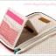 Folding Pencil Case กระเป๋าใส่เครื่องเขียน thumbnail 12