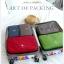 Partition Wash Bag size M thumbnail 30