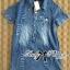 Lady Ribbon Mickey Printed Embellished Denim Shirt Dress thumbnail 10
