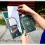 Classy Plain No Skimming Passport thumbnail 4