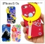 Sailor Moon Case for Iphone 5/5s thumbnail 12