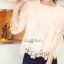 Lady Ribbon Lace Top เสื้อปักฉลุ แขนยาวฉลุลาย thumbnail 10