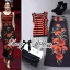 Lady Ribbon Red Striped Top and Floral Embroidered Maxi Skirt Set thumbnail 2