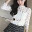 Seoul Secret Blouse เสื้อลูกไม้แขนยาว thumbnail 1