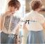 Lady Ribbon Embroidered Laser-Cut Shirt-Sleeved Shirt thumbnail 3