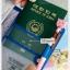 Mini Journey Passport Case ปกใส่พาสปอร์ต และเอกสารสำหรับการเดินทาง thumbnail 7