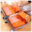 Colorful Smart Organizer Bag Set เซ็ทกระเป๋าจัดระเบียบเสื้อผ้า 6 ใบ thumbnail 22