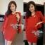 Lady Ribbon Mini Dress Outer Set เซ็ตเสื้อนอก-มินิเดรส 4 สี thumbnail 1