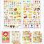 Yomi Yomi Sticker set thumbnail 3