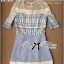 Lady Ribbon Baby Blue Graphic Dress thumbnail 10
